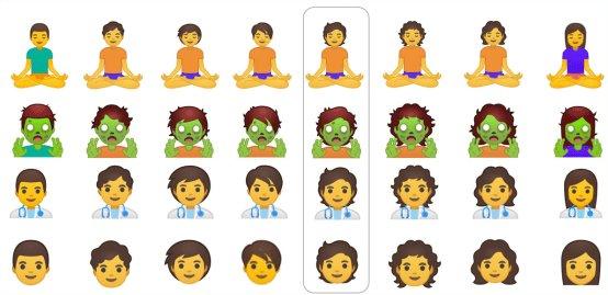 Imagen - 53 emojis de personas sin género llegarán a Android 10 Q