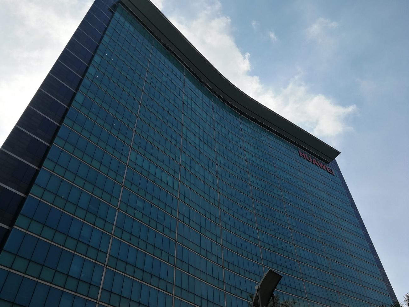 ¿Qué pasará el 19 de noviembre con Huawei?