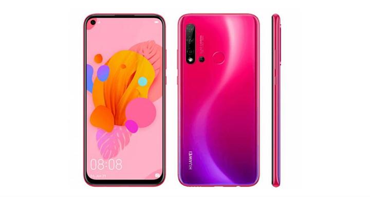 Imagen - Huawei P20 Lite 2019 filtrado en imágenes: conoce los detalles