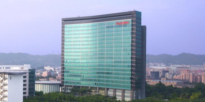 Imagen - Huawei denuncia el bloqueo de Estados Unidos por inconstitucionalidad