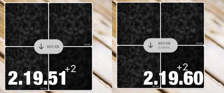 Imagen - WhatsApp no permitirá descargar las fotos de los perfiles