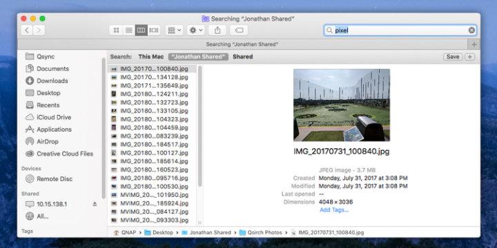 Imagen - Qsirch, el buscador avanzado de QNAP para sacar partido a los NAS