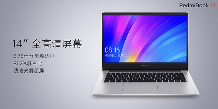 Imagen - RedmiBook 14 es oficial: el nuevo portátil ultraligero de 14 pulgadas de Xiaomi