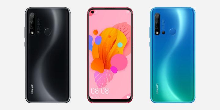 Imagen - Huawei P20 Lite 2019 ya es oficial: conoce los detalles