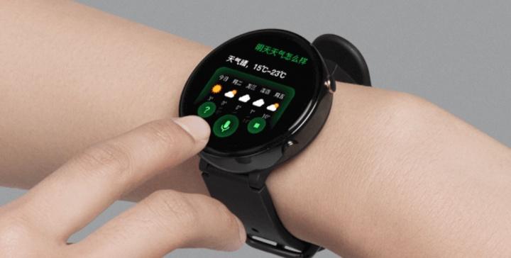 Imagen - Amazfit Verge 2, el smartwatch con 4G, GPS y resistencia al agua de Xiaomi