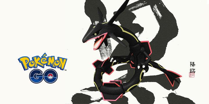 Imagen - Los mejores counters para Rayquaza en Pokémon Go