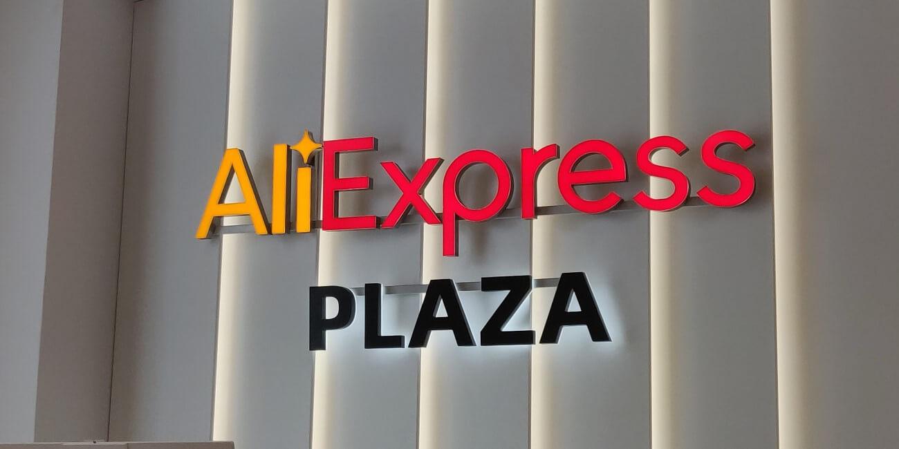 AliExpress abre en Madrid Xanadú su primera tienda física en el mundo