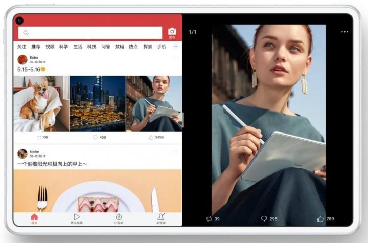 Imagen - Huawei MatePad Pro, el primer tablet sin los servicios de Google pero el más potente