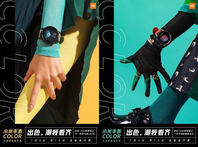 Imagen - Xiaomi Watch Color: pantalla circular, elevada personalización y diseño juvenil