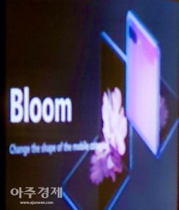 Imagen - Samsung Galaxy Bloom será el nombre del Galaxy Fold 2: primera imagen oficial filtrada