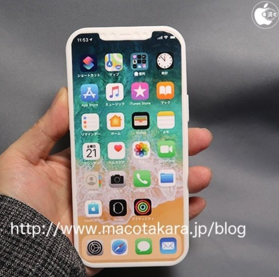 Imagen - Los iPhone de 2020 serán más grandes, pero con el mismo notch y número de cámaras