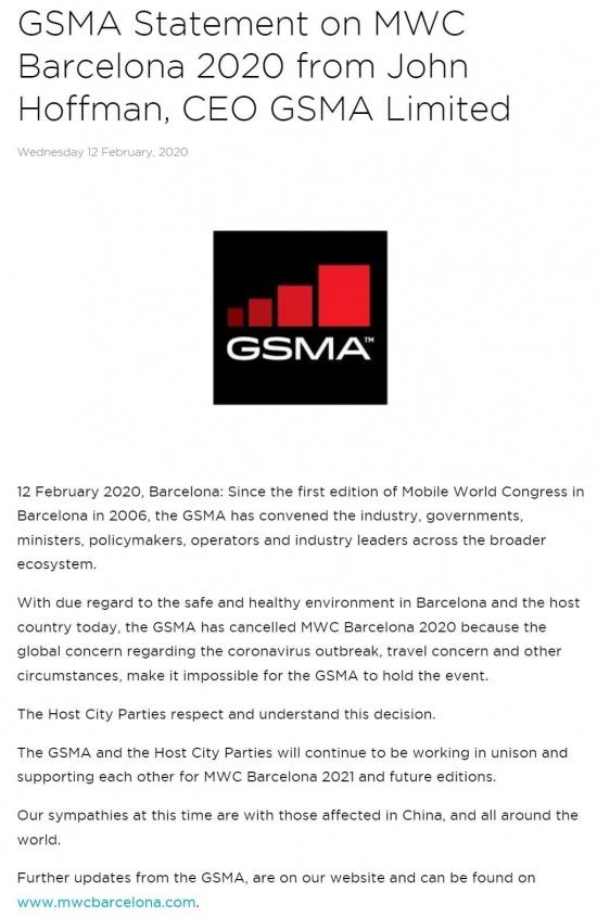 Imagen - Cancelado el Mobile World Congress 2020