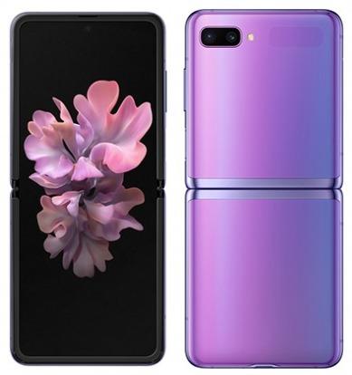 Imagen - Samsung Galaxy Z Flip: características técnicas y precio