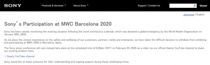 Imagen - Sony no acudirá al MWC 2020 por el coronavirus