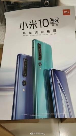 Imagen - Xiaomi Mi 10: imagen filtrada