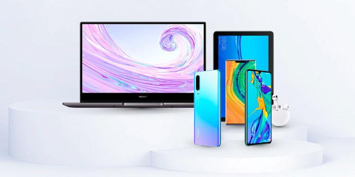 Imagen - Huawei amplía garantía y regala apps por el COVID-19
