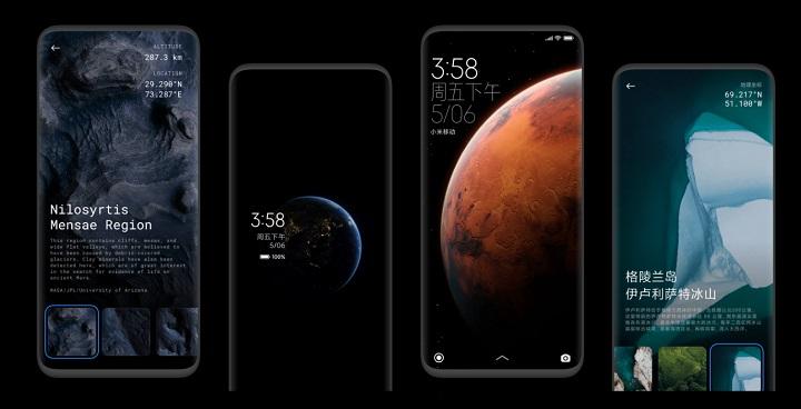 Imagen - MIUI 12: novedades y móviles Xiaomi que se actualizarán