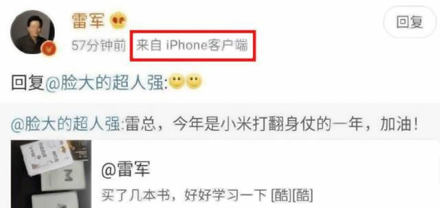 Imagen - El CEO de Xiaomi usa un iPhone