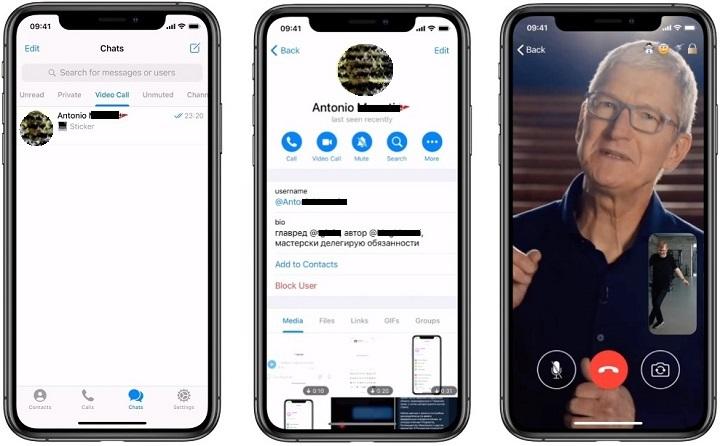 Imagen - Telegram ya prueba las videollamadas: imágenes