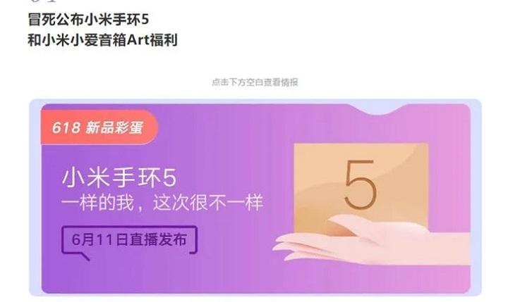 Imagen - Xiaomi Mi Band 5: todo lo que sabemos