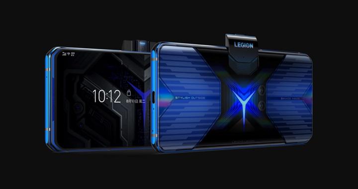 Imagen - Lenovo Legion Phone Duel: características y precio