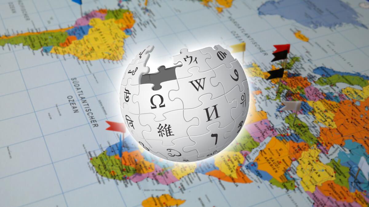Wikipedia cambiará su diseño tras 10 años