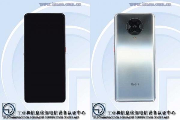 Imagen - Xiaomi Redmi K30 Ultra filtrado: así será