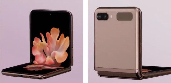 Imagen - Samsung Galaxy Z Flip 5G: imágenes filtradas