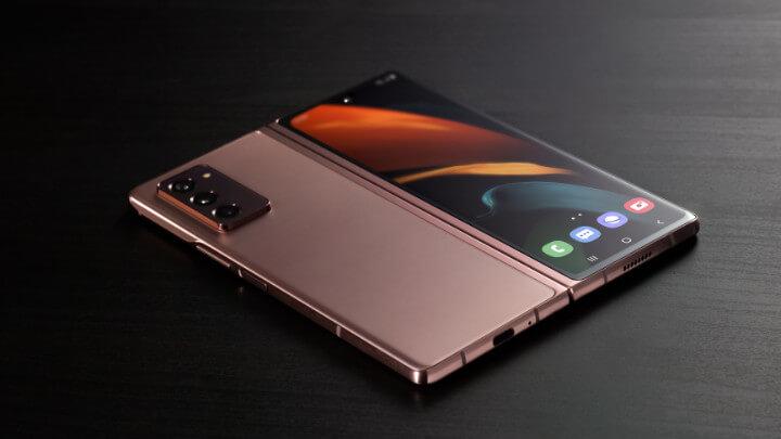 Imagen - Samsung Galaxy Z Fold 2: especificaciones y precio
