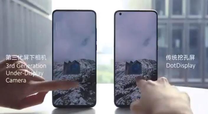 Imagen - Móvil con cámara bajo la pantalla: Xiaomi prepara el suyo