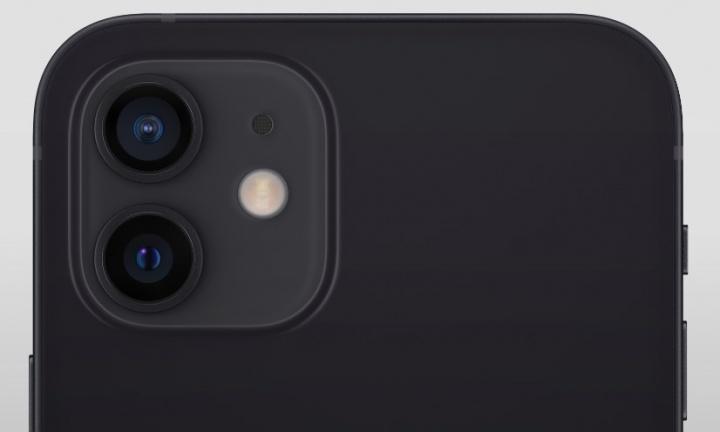 Imagen - Comparativa: iPhone 12 mini vs iPhone SE (2020)