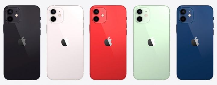 Imagen - 6 cosas del iPhone 12 que debes saber