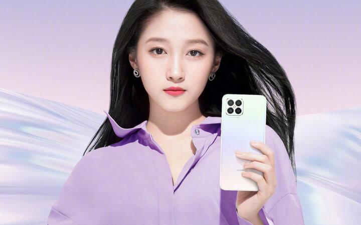 Imagen - Huawei Nova 8 SE filtrado, la copia exacta del iPhone 12