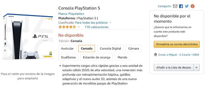Imagen - PlayStation 5: solo se puede comprar online