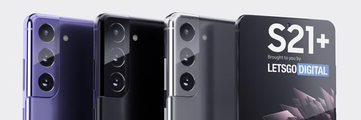 Imagen - Samsung Galaxy S21: imágenes detalladas de su diseño