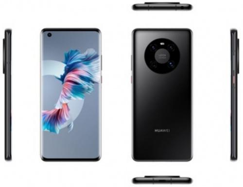 Imagen - Huawei Mate 40E: así será