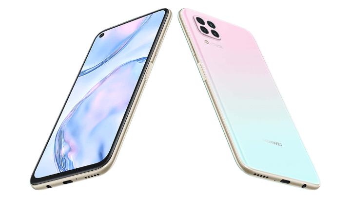 Imagen - 10 regalos tecnológicos Huawei para Navidad 2020