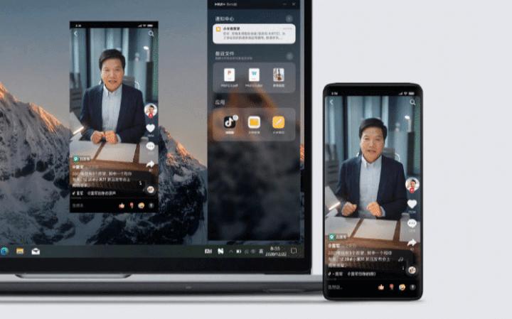 Imagen - MIUI 12.5: novedades y móviles Xiaomi con actualización