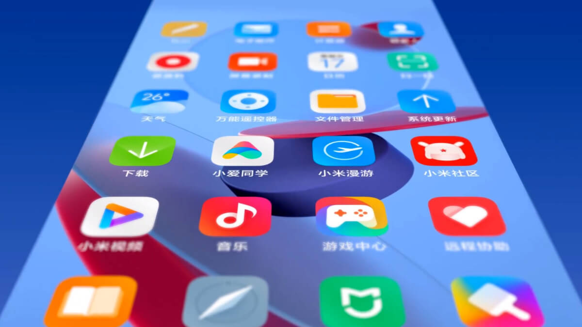 MIUI 12.5: así es la nueva capa de Xiaomi y los móviles que actualizarán