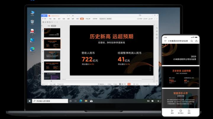 Imagen - Xiaomi MIUI 12.5: funciones y móviles compatibles en España