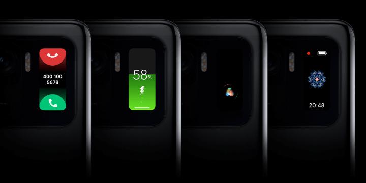 Imagen - Xiaomi Mi 11 Ultra: ficha técnica y precio