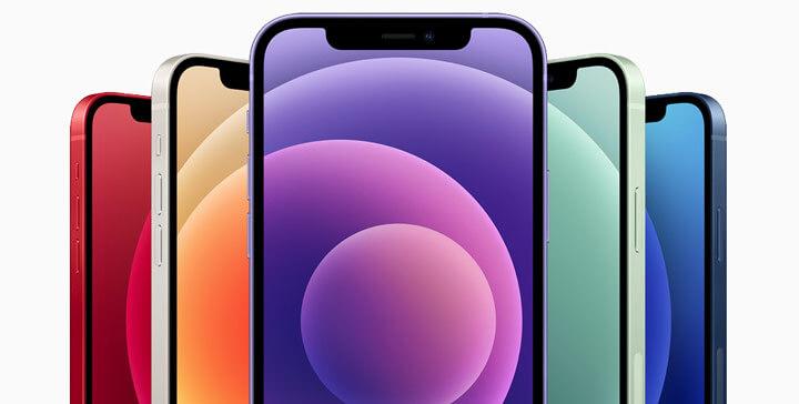 Imagen - iPhone 12 añade una versión en lila