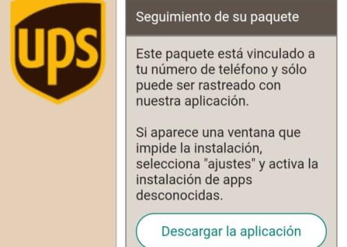 """Imagen - """"UPS: su paquete está llegando"""", ¿es fiable?"""