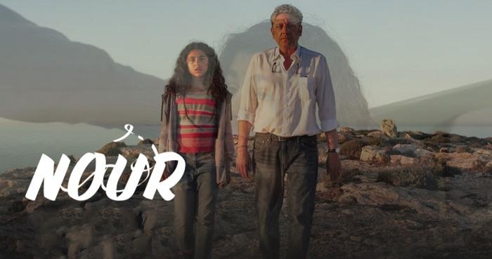 Imagen - Novedades Netflix junio 2021: Lupin, Élite y más