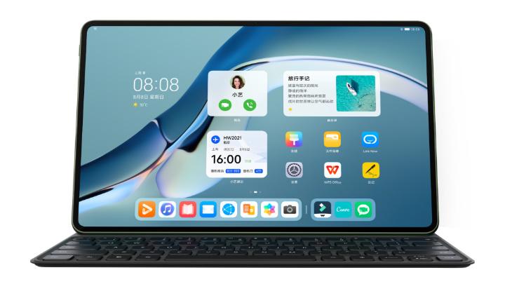 Imagen - Huawei MatePad Pro 2021: detalles y precios