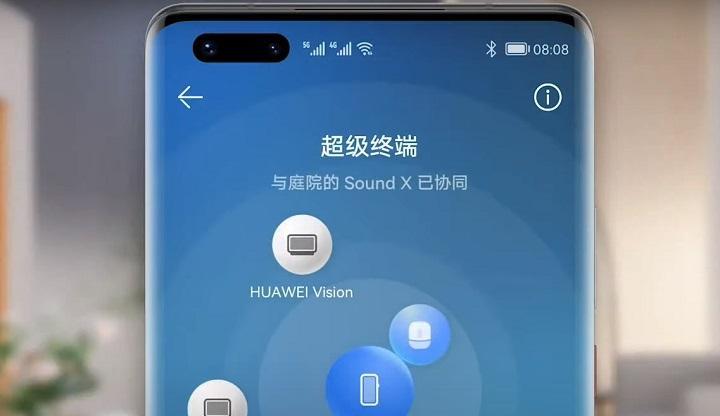 Imagen - HarmonyOS 2.0 de Huawei: todos los detalles