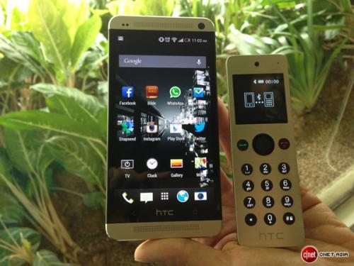 Imagen - HTC Mini, el nuevo accesorio de HTC