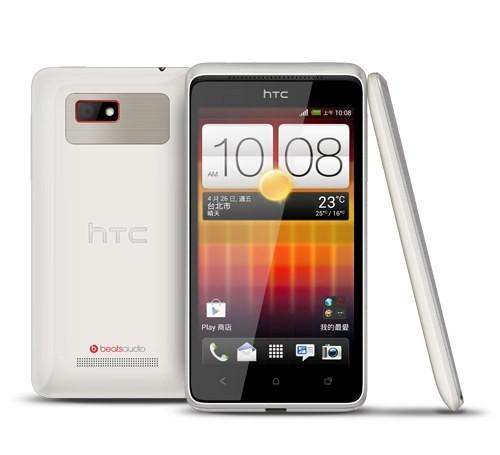 Imagen - HTC Desire L, un buen smartphone de gama media