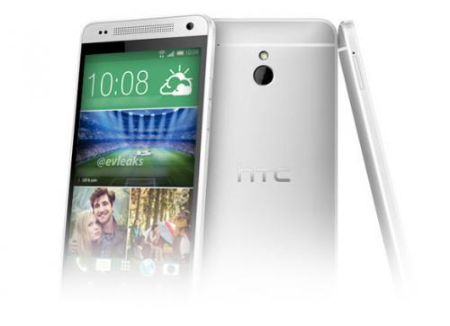 Imagen - Se filtran las posibles especificaciones técnicas del HTC One Mini 2