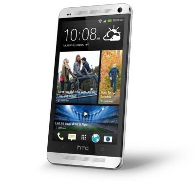 Imagen - HTC One, la nueva bestia de la coreana